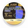 Влакно Jaxon Satori Feeder 150м
